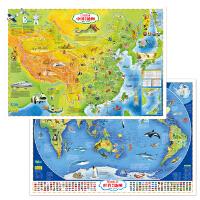 北斗童书儿童房专用地理百科知识挂图墙贴(中国地图+世界地图)(套装共2张)[3~6岁]