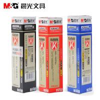 【盒装】晨光文具0.5mm考试必备中性替芯 水笔替芯 中性笔笔芯 AGR640C3