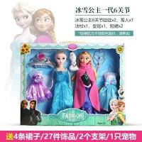 冰雪奇缘芭巴比娃娃爱莎公主玩具洋娃娃套装女孩艾莎公主单个爱沙 30 CM