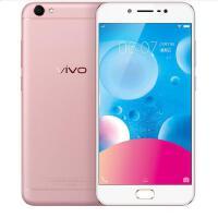 【当当自营】vivo Y67高配版 全网通 4GB+64GB 移动联通电信4G手机 双卡双待 玫瑰金