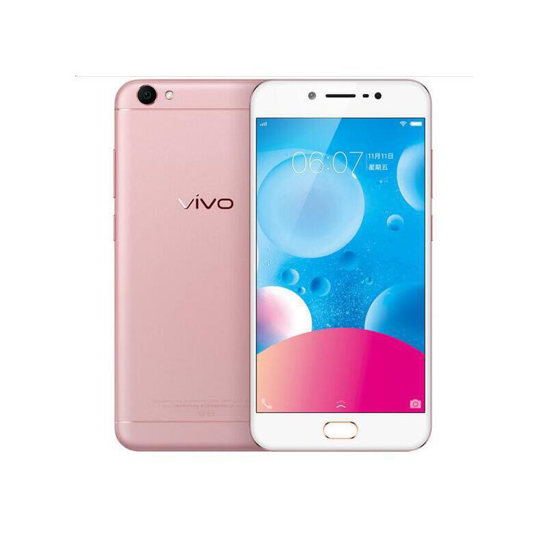 vivo Y67高配版 全网通 4GB+64GB 移动联通电信4G手机 双卡双待 玫瑰金
