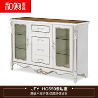 家具 欧式餐边柜实木橱柜简约碗柜厨房柜简易收纳柜JFY-HG660 双门