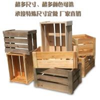 实木收纳箱储物箱复古做旧木箱子摆设装饰展示花架蔬菜水果花箱