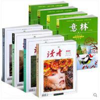 读者/意林合订本2015年春夏秋冬季8本文摘青年文学杂志