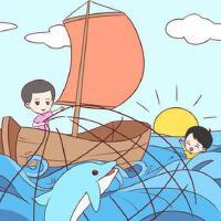 小海豚逃生记