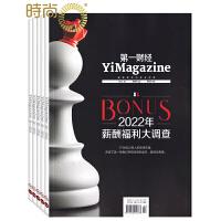 第一财经杂志  商业财经期刊2020年全年杂志订阅新刊预订1年共12期1月起订