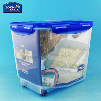 乐扣乐扣塑料米桶大容量保鲜盒7L 送米勺 密封防虫防潮HPL500