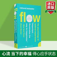 华研原版 心流 英文原版 当下的幸福 Flow:The Psychology of Optimal Experienc