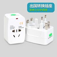 出国旅游转换插头国际通用泰国德国欧洲旅行充电头转换器插座