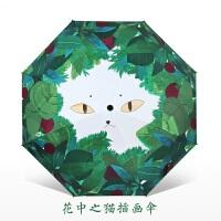 创意蝴蝶民族风黑胶伞防紫外线遮太阳伞女学生晴雨两用防晒小黑伞