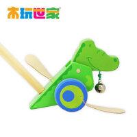 木玩世家 推杆小动物―鳄鱼 儿童手推学步玩具 益智玩具 BH3207A