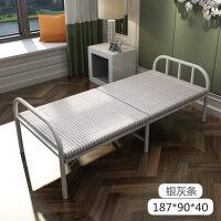 折叠床单人午休办公室午睡简易便携家用陪护租房木板铁床