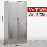 不锈钢清洁柜家用卫生间保洁柜教室工具收纳柜单双门整理柜储物柜