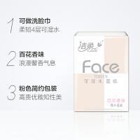 ��柔手帕�Face系列百花香可�袼�面�4��8��60包�巾餐巾�小包�b