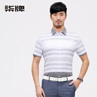 柒牌男装 夏季新品男士短袖衬衫条纹修身翻领衬衫108A30040