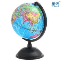童鸽地球仪塑料20cm高清办公家居摆件礼品学生教学