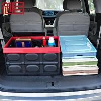 【满99减50】御目 汽车后备箱收纳箱 储物箱车内杂物收纳盒车载置物用品多功能整理箱