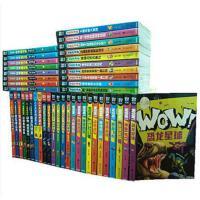 图说天下学生版全套43册 出发吧,少年 天,这是真的吗 非常脑电波 小学生科普百科全书WOW!恐龙星球全彩图 2-3-