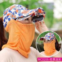 遮阳帽女夏天骑车护颈遮脸折叠透气户外空顶太阳帽子 伸缩镜片扩大防晒面积