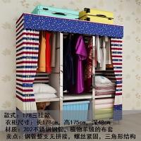 简易衣柜布衣柜不锈钢钢架出租房现代加粗加固钢管组装挂衣橱收纳