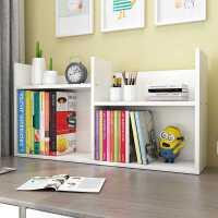 学生书架简易儿童桌面桌上创意小置物架收纳简约现代办公北欧书柜