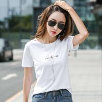【新品抢鲜】Coolmuch女短T夏季简约百搭宽松刺绣圆领短袖T恤衫ZRK225