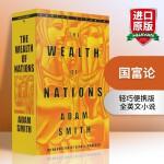 华研原版 国富论 英文原版 The Wealth of Nations 经济学入门 学科基础全五卷 英文经典 亚当斯密