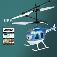 小黄人感应飞机充电遥控飞行器耐摔会飞小仙女悬浮直升机儿童玩具