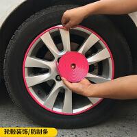 汽车轮毂装饰条车轮贴保护圈防擦防撞条圈条贴纸轮毂改装通用