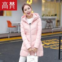 高梵2018冬装新款修身收腰轻薄韩版韩国羽绒服女中长款