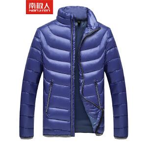 南极人秋冬新款户外运动正品男士韩版修身超轻立领轻薄羽绒服外套