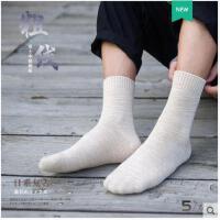 袜子男中筒袜冬季加厚保暖毛圈袜全棉毛巾袜棉袜男袜长筒袜地板袜