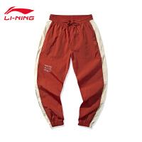 李宁运动裤女士2020新款BADFIVE篮球系列宽松收口梭织运动长裤AYKQ158