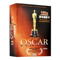 正版百年奥斯卡电影经典影片珍藏100部高清合集老电影DVD光盘碟片