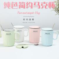 男女创意个性陶瓷杯子可爱马克杯情侣杯咖啡带盖勺子高端韩版杯子