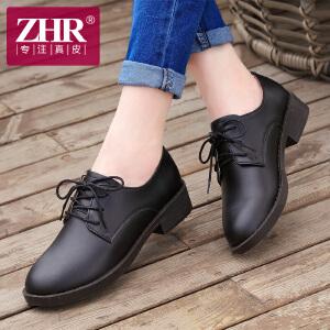 ZHR2018春季真皮休闲鞋女复古系带单鞋英伦女鞋学院风小皮鞋B05