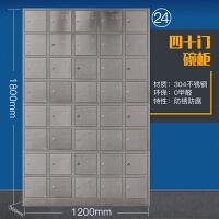 不锈钢更衣柜员工储物办公资料文件柜浴室健身房多门存包柜子带锁 40门更衣-304不锈钢 0.8mm