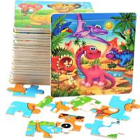 木制早教积木玩具1-3-5周岁9片拼图20款装少儿动物