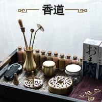 香道用具纯铜香具用品入门套装香印打拓香篆炉家用沉香檀香礼盒装