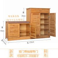 鞋柜简易鞋柜实木家用换鞋柜多层竹鞋架简约现代收纳客厅门厅柜