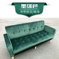 北欧简易沙发小户型单双三人沙发现代简约沙发卧室服装店布艺沙发 绿渐变 坐拉点绒布定制款