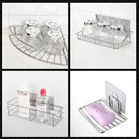 沃舜浴室壁挂三角篮厕所收纳免打孔不锈钢置物架厨房调味筷笼配件