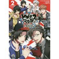 ヒプノシスマイク B.B&M.T.C 2 日文原版