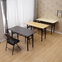 简易桌子家用折叠桌快餐桌办公桌便携式户外学习桌长条桌会议桌子 双层 长120X宽60x高75