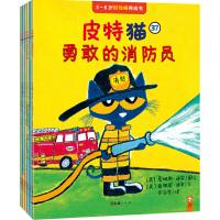 皮特猫・3~6岁好性格养成书:第七辑(共6册)(爱探索、责任心、勇敢、坚持……荣获19项大奖的好性格榜样,在美国家喻户晓