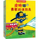 皮特猫・3~6岁好性格养成书:第七辑(共6册)(爱探索、责任心、勇敢、坚持……荣获19项大奖的好性格榜样,在美国家喻户晓)