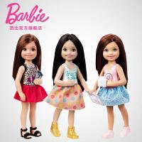 芭比娃娃Barbie娃娃俏丽小凯莉 女孩玩具 生日礼物 儿童节礼物