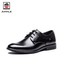 APPLE苹果正装鞋男潮流商务鞋新款绅士办公尖头皮鞋AP-1606