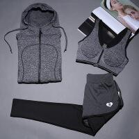 2018拉链帽衫瑜伽服套装春三件套长袖外套户外跑步运动文胸健身服