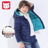 【19-22日2件5折】小猪班纳童装男童无缝羽绒服儿童2018冬装新款中大童短款羽绒外套